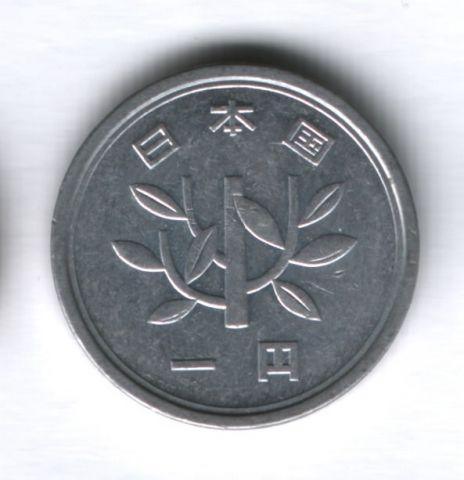 1 иена 1993 года Япония