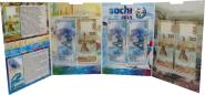 Набор всех памятных банкнот России (6шт) Сочи аа,Аа,АА + Крым СК,КС,кс в альбоме