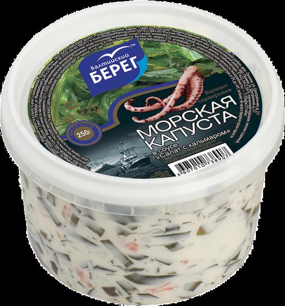 Салат из морской капусты с кальмарами 250г Балтийский берег