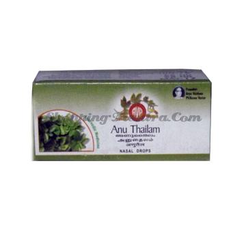 Ану Тайла масло для носа и ушей Арья Вайдья Фарма (AVP) | AVP (Arya Vaidya Pharmacy) Anu Thaila