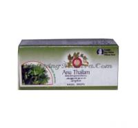 Ану Тайла масло для носа и ушей Арья Вайдья Фарма (AVP)   AVP (Arya Vaidya Pharmacy) Anu Thaila