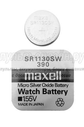 Батарейка Maxell SR1130SW