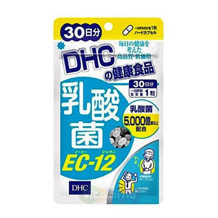 DHC Лактобактерии EC-12, 20 дней