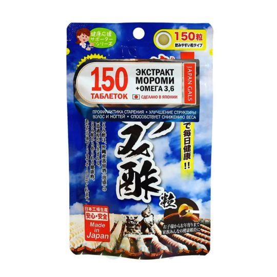 Japan Gals Экстракт мороми: красивая и здоровая кожа 270 мг, 150 табл