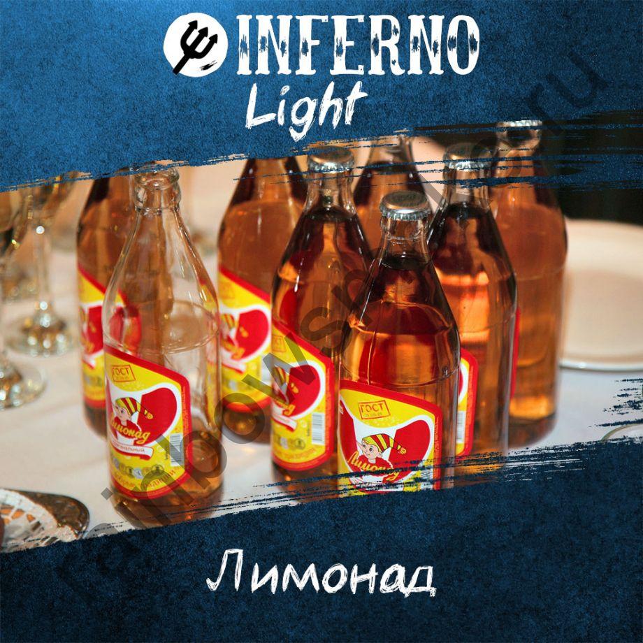 Inferno Light 250 гр - Лимонад
