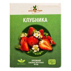 Домашние грядки домашняя ягодница клубника