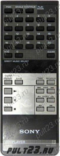 SONY RM-D550, CDP-333ESD, CDP-605ESD