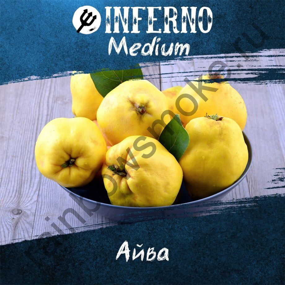 Inferno Medium 250 гр - Айва