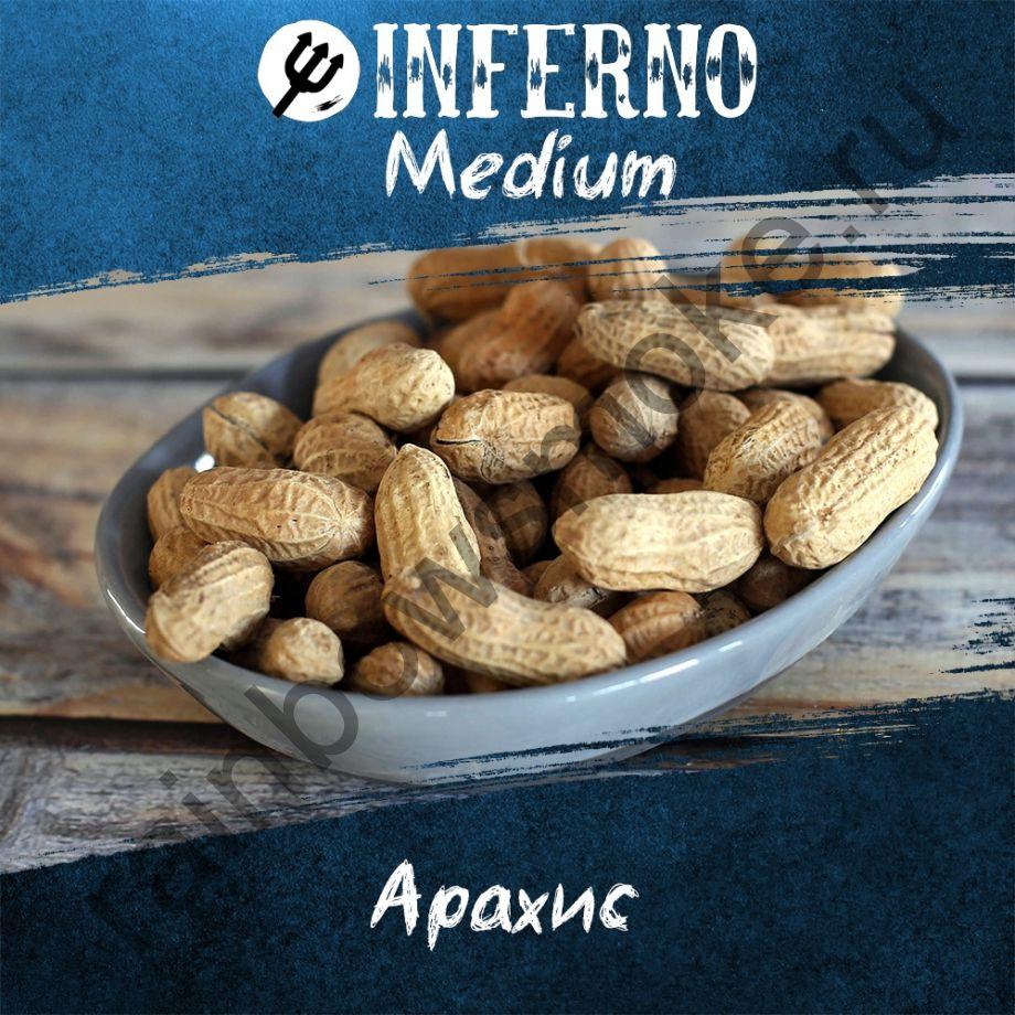 Inferno Medium 250 гр - Арахис