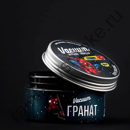 Vacuum 100 гр - Гранат