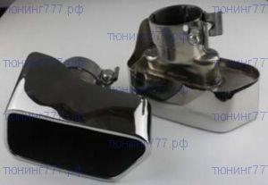 Насадки глушителя, cnt4x4, нерж. сталь для F18/F10 с 2013-