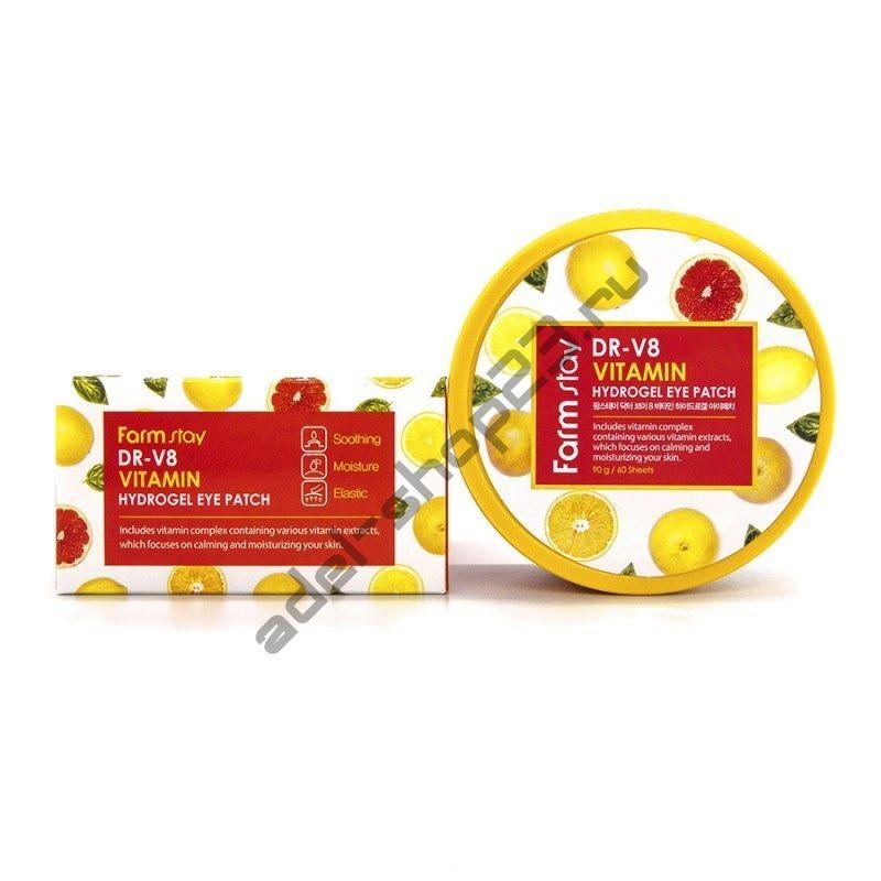FARMSTAY - Гидрогелевые патчи с витаминами DR.V8 Vitamin Hydrogel Eye Patch