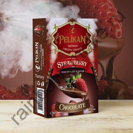 Pelikan 50 гр - Strawberry Chocolate (Клубника и Шоколад)