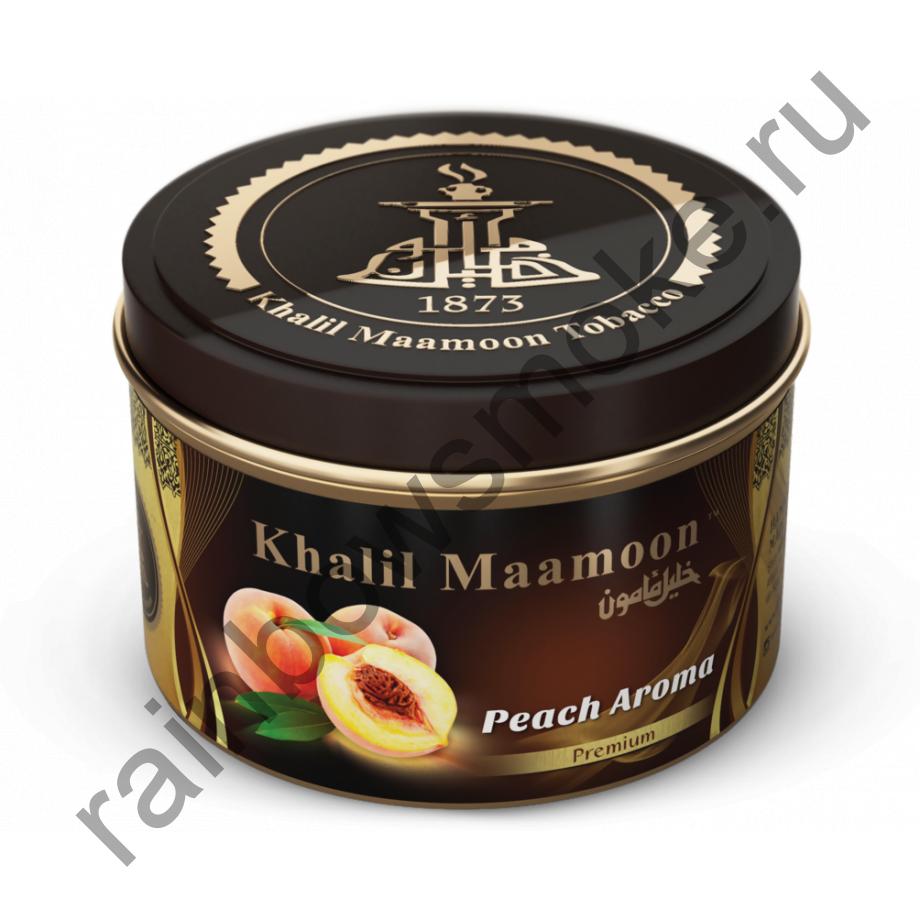 Khalil Maamoon 250 гр - Peach Aroma (Персик)