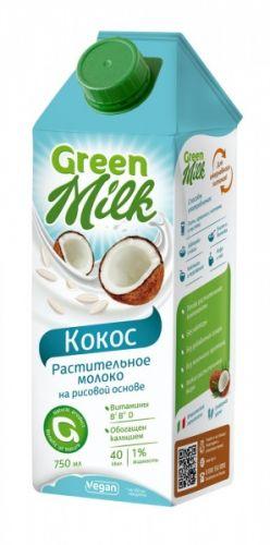 """Green milk Süd bitki mənşəli """"Kokos"""" 750 ml"""