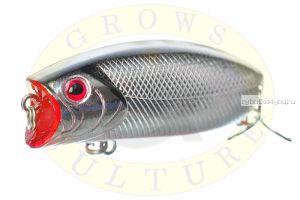 Воблер Grows Culture Malas 57 мм/  9 гр/ Заглубление: 0 - 0,3 м / цвет: 3013