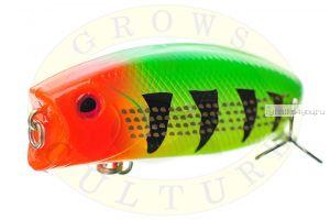 Воблер Grows Culture Malas 57 мм/  9 гр/ Заглубление: 0 - 0,3 м / цвет: 3002