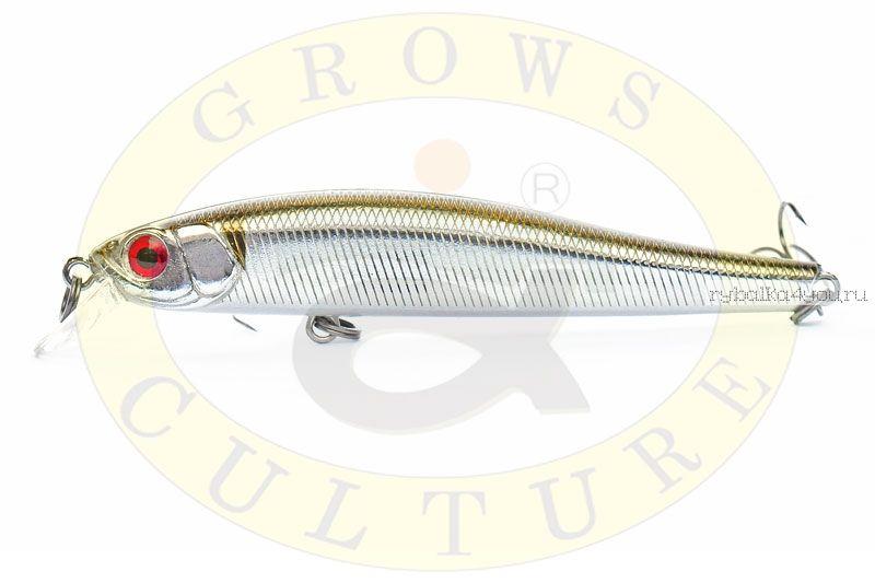 Воблер Grows Culture Rige 70SP 70мм/  5,5гр/ цвет:  021R