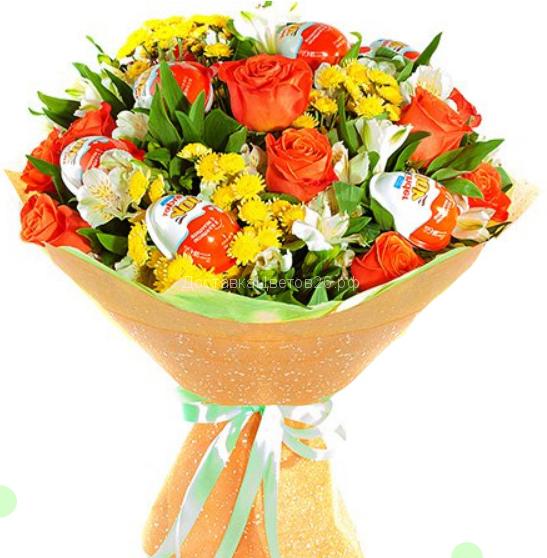 Букет Оранжевый с Киндер-сюрпризами