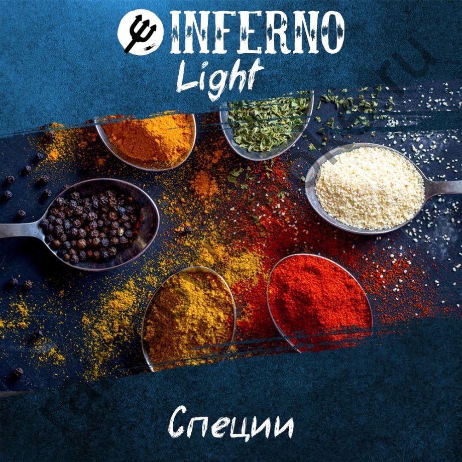 Inferno Medium 250 гр - Специи
