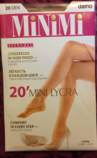 подследники MINIMI Mini 20