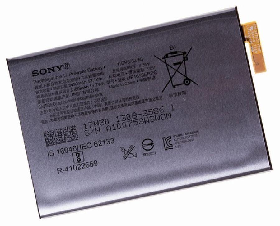 Аккумулятор Sony G3412 Xperia XA1 Plus/G3416 Xperia XA1 Plus/G3421 Xperia XA1 Plus/H4213 Xperia XA2 Ultra Dual/H4413 Xperia XA2 Plus/H4493 Xperia XA2 Plus (LIP1653ERPC) Оригинал