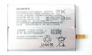 Аккумулятор Sony H8216 Xperia XZ2/H8266 Xperia XZ2 Dual/H8296 Xperia XZ2 Dual (LIP1655ERPC) Оригинал