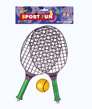 Набор для пляжного бадминтона (2 ракетки+мячик) 10881E-1