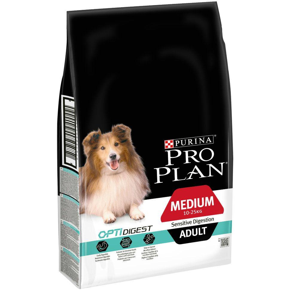 Корм сухой PRO PLAN MEDIUM ADULT SENSITIVE DIGESTION для взрослых собак средних пород с чувствительным пищеварением с ягненком 3 кг.