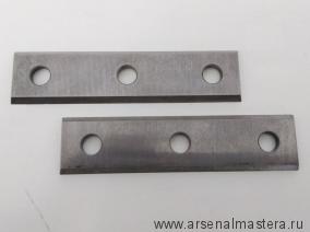 Нож сменный для фрезы 50x12x1,7 KCR08 Dimar C80358958