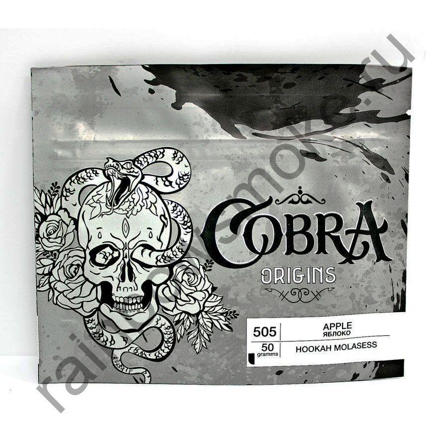 Cobra Origins 50 гр - Apple (Яблоко)