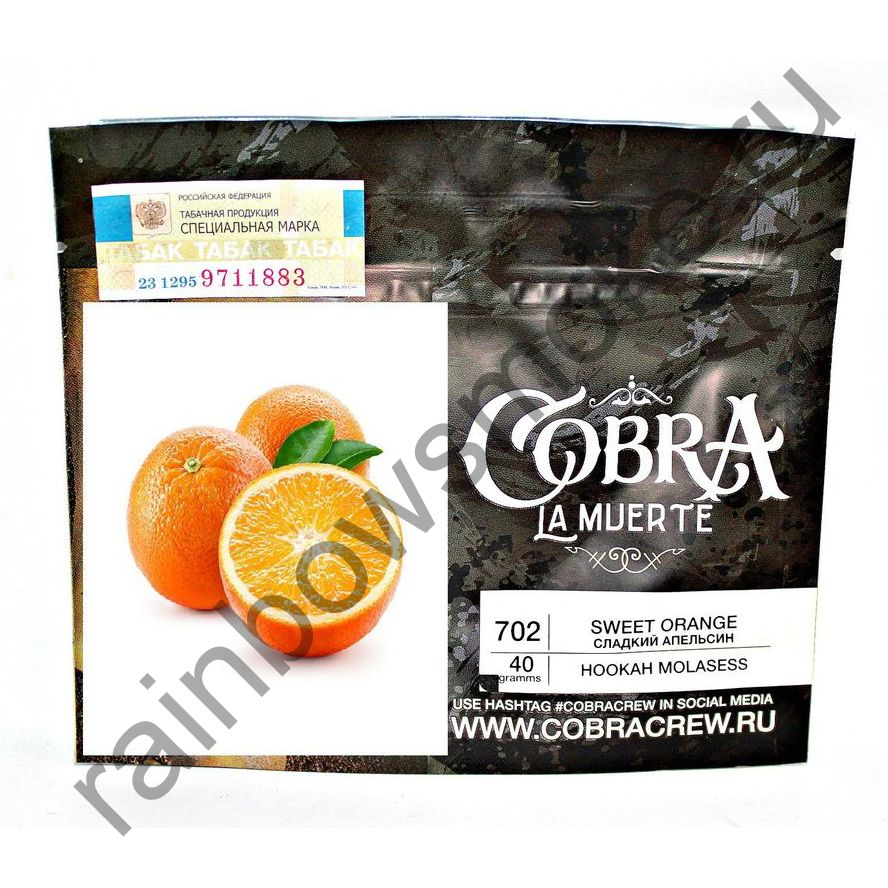Cobra La Muerte 40 гр - Sweet Orange (Сладкий Апельсин)
