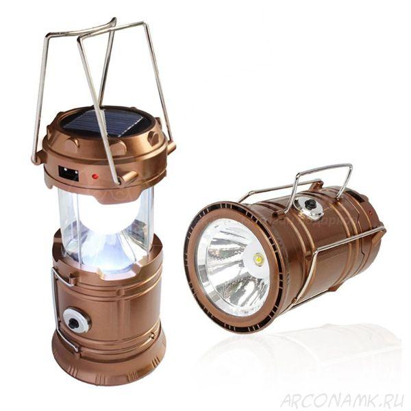 Складной кемпинговый фонарь 3 в 1, 14 см