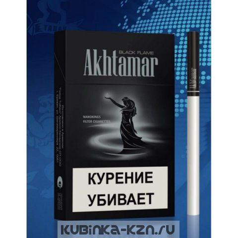 Сигареты ахтамар армянские купить электронные сигареты купить на маркете