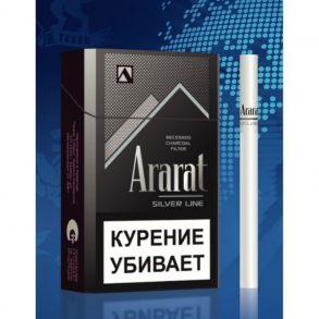Сигареты Ararat Silver Line 84mm