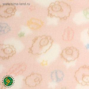"""Плед """"Экономь и Я"""" 150х180 см, Овечки, 150 г/м?, 100% п/э"""