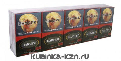 харвест сигареты купить в казани