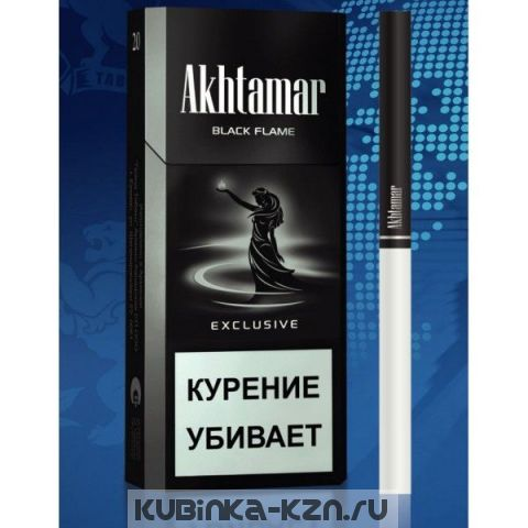 сигареты ахтамар армянские купить
