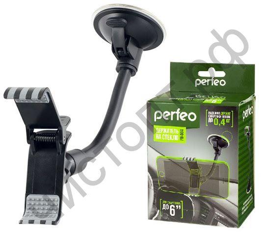 """Держатель для мобил. устр. Perfeo-504 для смартфона/навигатора/ до 6""""/ на стекло/ гибкая штанга/ черный"""