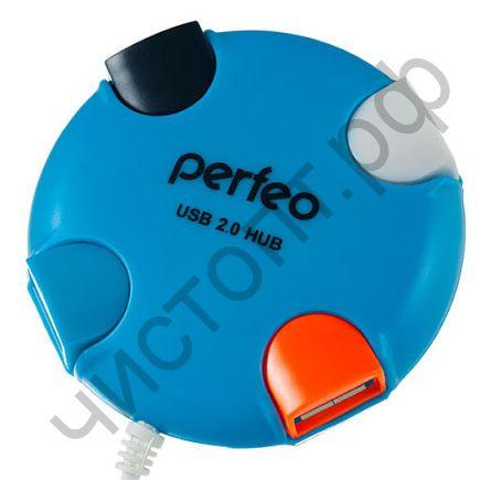 USB HUB USB-хаб Perfeo 4 Port, (PF-VI-H020 Blue) синий USB 2.0 разветвитель на 4 порта