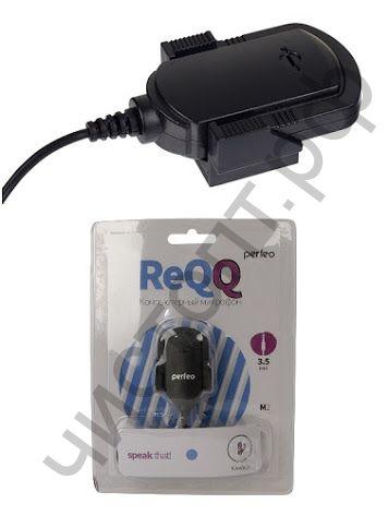 Микрофон для комп. Perfeo M-2 черный (кабель 1,8 м, разъём 3,5 мм)