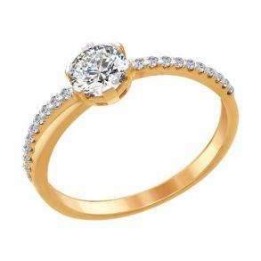 Кольцо из золочёного серебра со Swarovski Zirconia 89010074 SOKOLOV