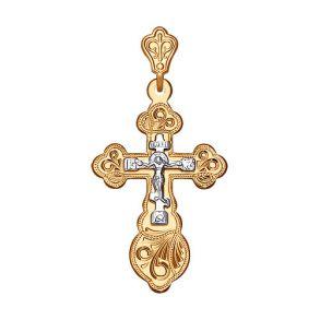 Православный крест с гравировкой 121148 SOKOLOV
