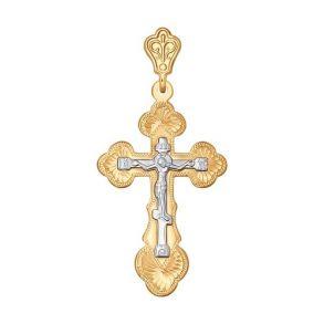Крест из комбинированного золота с гравировкой 121023 SOKOLOV