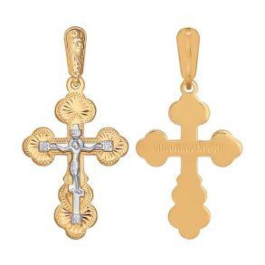 Крест из комбинированного золота с гравировкой 121010 SOKOLOV