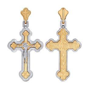 Крест из комбинированного золота 120200 SOKOLOV