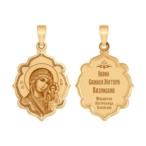Иконка «Икона Божьей Матери, Казанская» 102982 SOKOLOV