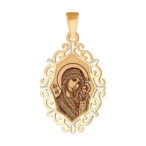 Иконка «Икона Божьей Матери, Казанская» 102353 SOKOLOV