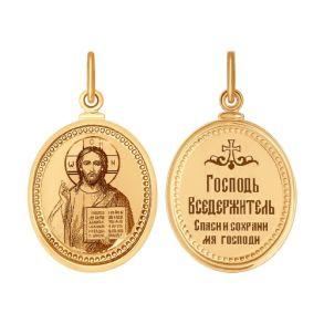 Иконка из золота с лазерной обработкой 100400 SOKOLOV