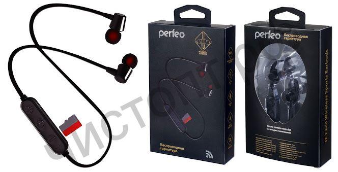 Bluetooth гарнитура стерео Perfeo BELLS чёрные вакуум